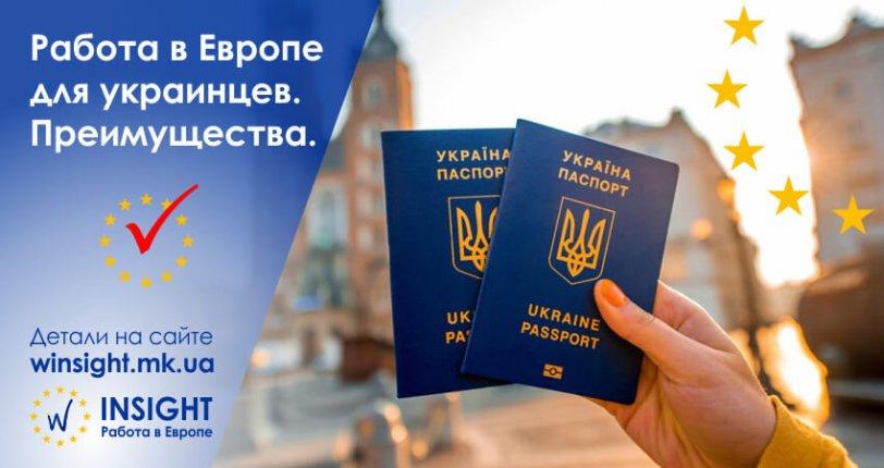 Работа в Польше для украинцев - нюансы работы