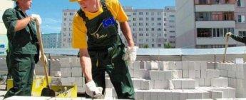 Каменщик - штукатур, работа в Польше