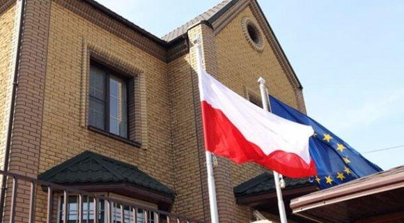 Визовые центры Польши в Украине