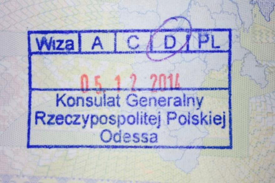 Как выглядит отказ в рабочей визе в Польшу?