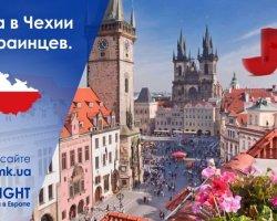 Работа в Чехии для украинцев в 2018 году