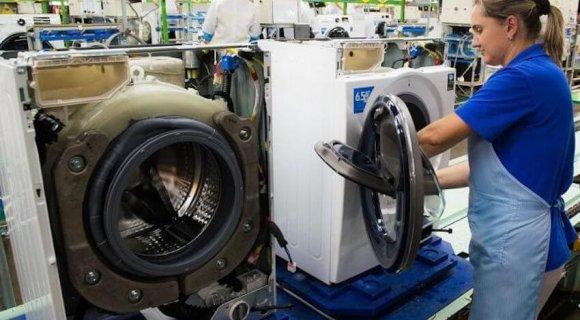 Упаковщик на завод Samsung, Словакия, работа в Словакии