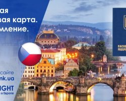 Чешская трудовая карта – преимущества