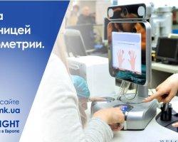 Работа в Европе с биометрическим паспортом. Что стоит знать?