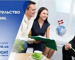 Как получить вид на жительство в Латвии?